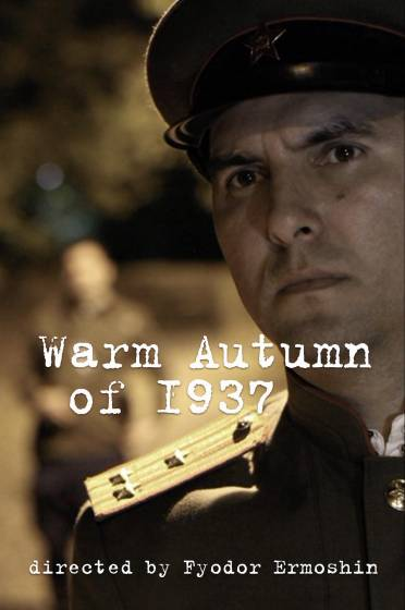 Warm Autumn of 1937