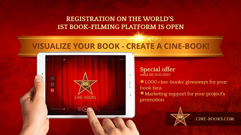 Take a first step in the film adaptation of your book - receive 1,000 giveaways in this unique forma