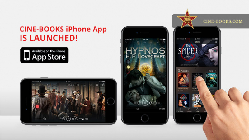 CINE-BOOKS iPhone App is launched! (cover)